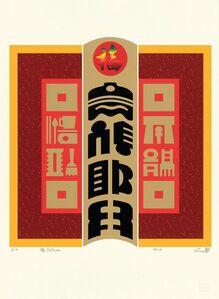 Liao Shiou-Ping, 'Fortune', 2016