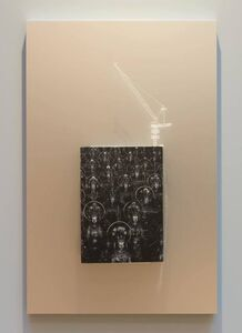 Takahiro Iwasaki, 'Tectonic Model (Time Exposed)', 2018
