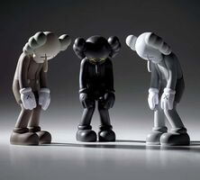 KAWS, 'KAWS SMALL LIE set (KAWS Companion set)', 2017