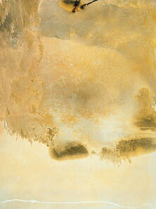 Chuang Che 莊喆, 'Abstract Landscape', 1976