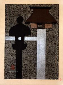 Kiyoshi Saito, 'Syojyo-ji, Aizu', 1961