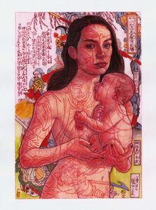 Maryam Gohar, 'Drapes', 2020