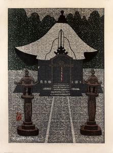Kiyoshi Saito, 'Okuno-hosomichi, Ioji Izaka', 1965