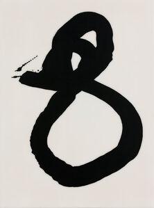Lee Bae, 'Untitled', 2008