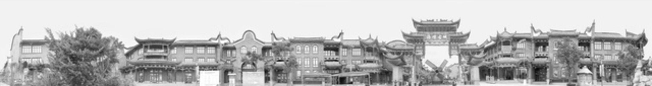Yang Li, 'RI-D②-6', 2021