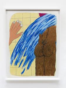 Soufiane Ababri, 'Bedwork / The slap', 2020