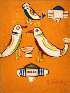 Jamini Roy, 'Untitled', ca. 1950
