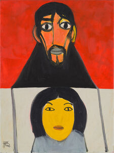 Dang Xuan Hoa, 'Self Portrait with A Girl', 2008