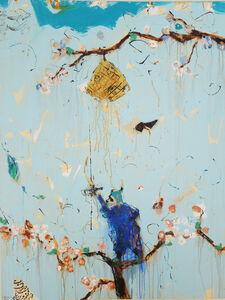 Mohsen Jamalinik, 'Untitled 6 ', 2014