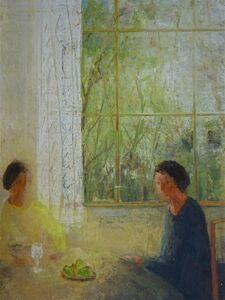 David Brayne, 'Tall Window', 2019