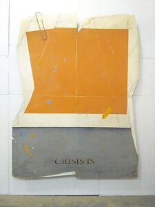 Ryan Brown, 'Crisis Is a Private Obsession', 2017