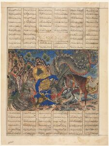 Iran, Tabriz, Ilkhanid period, 'Bahram Gur Arrives at the House of a Merchant, text page (recto); Bahram Gur Slays a Dragon (verso), from a Shahnama (Book of Kings) of Firdausi (940-1019 or 1025), known as the Great Mongol Shahnama', 1330-35