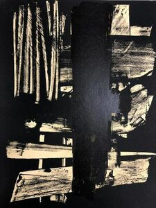 Pierre Soulages, 'Lithographie n°9', 1959