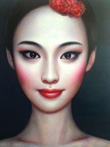 Zhang Xiang Min, 'Shadow of Acuteness'