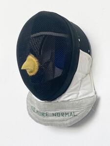 Stephen Wilks, 'Bird Mask', 2020