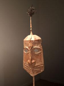 Yasmin Sinai, 'Persian Warrior Mask (The Book of Kings)', 2015