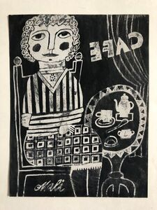 Hajo Malek, 'German Outsider Folk Art Naive CAFE Woodcut Woodblock Print', 20th Century