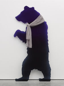 Eddie Peake, 'From London, Not From Britain Or England', 2015