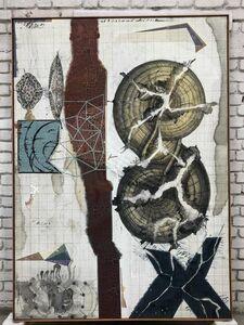 Jitish Kallat, 'Palindrome/ Anagram Painting', 2019