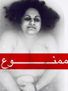 Sepide Rahaa, 'Forbidden', 2013