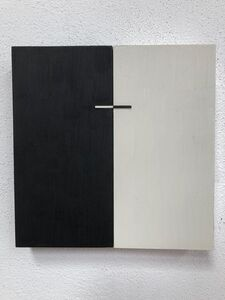 Ricardo Homen, 'Untitled 55, Relief  ', 2020
