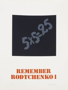 Ivan Picelj, 'Remember', 1986