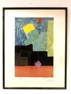 "Émile Gilioli, 'Original Lithograph ""Abstract Composition"" by Emile Gilioli', 1960"