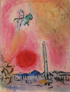 Marc Chagall, 'Place de la Concorde', 1960