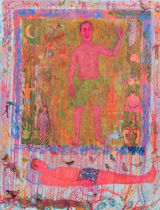 Slimen Elkamel, 'Across the Road', 2018