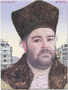 Emmanouil Bitsakis, 'Michael the Brave (GreeK Moldavian Prince)', 2014