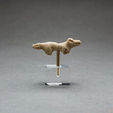 Miniature Polished Stone Dog Amulet
