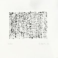Letter (O)