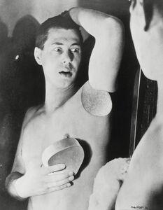 Herbert Bayer, 'Self-Portrait ', 1932