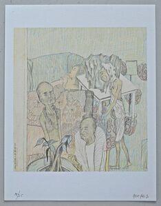 Yun-Fei Ji 季云飞, 'Untitled from Earth School Portfolio ', 2005
