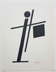 Lajos Kassák, 'Untitled Abstraction', Unknown