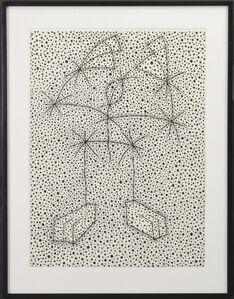 Marc Eisenberg, 'NBR17', 1976