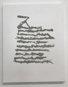 Iván Krassoievitch, 'poema cancelado (Rotación by Octavio Paz)', 2019