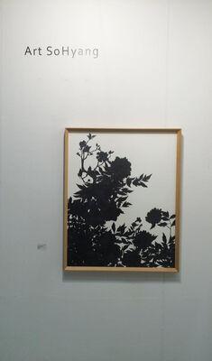 Art Sohyang at KIAF 2016, installation view
