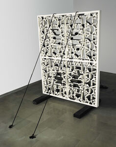 Anita Dube, 'Little Weapons of Defense', 2008