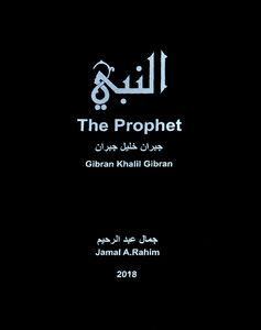 Jamal Abdul Rahim, 'The Prophet', 2018