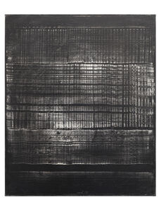 Heinz Mack, 'Dynamische Form, schwarz', 1959