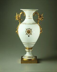 Imperial Porcelain Factory, 'Vase', 19th c.