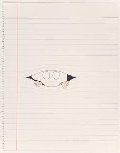Javier Calleja, 'Peek-a-boo', 2015