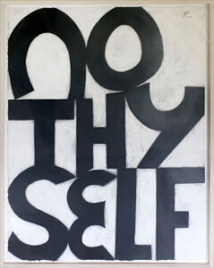 Toadhouse, 'No Thy Self', 2016