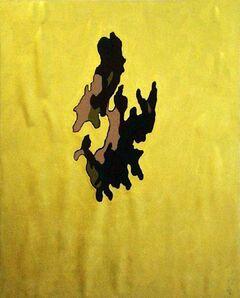 Toshiaki Hicosaka, 'From Camouflage Pattern', 2010