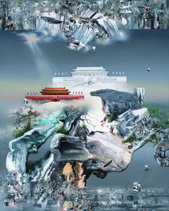 Zhong Biao 钟彪, 'Chinese Dream', 2016