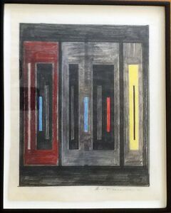 Burton Wasserman, 'Untitled Mid Century Modern Geometric Abstraction (Protege of Ad Reinhart & Burgoyne Diller)', ca. 1960