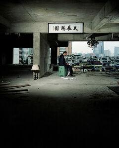 anothermountainman (Stanley Wong), 'Lanwei 05 / Big Business / Guangzhou', 2012