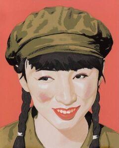 Qi Zhilong, 'Chinese Lady', ca. 2007
