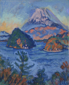 Ryuzaburo Umehara, 'Mt. Fuji', 1945